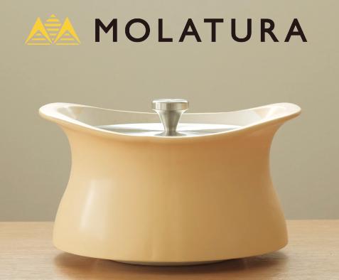無水鍋+土鍋の特徴を持つベストポットとは[伝統の萬古焼がルーツ!?]
